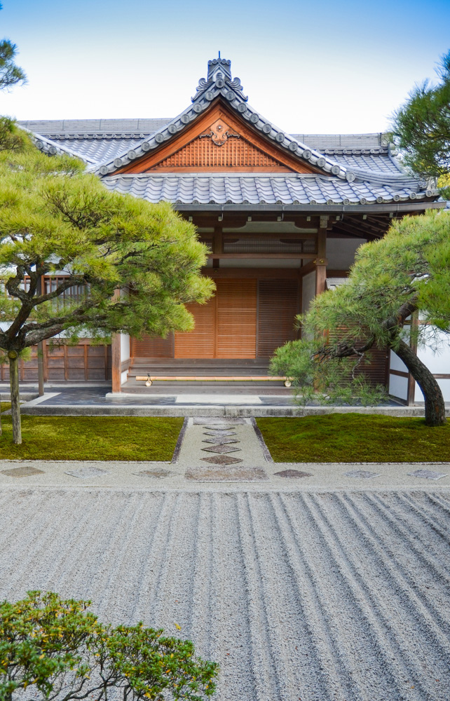 JAPAN Architecture and Garden